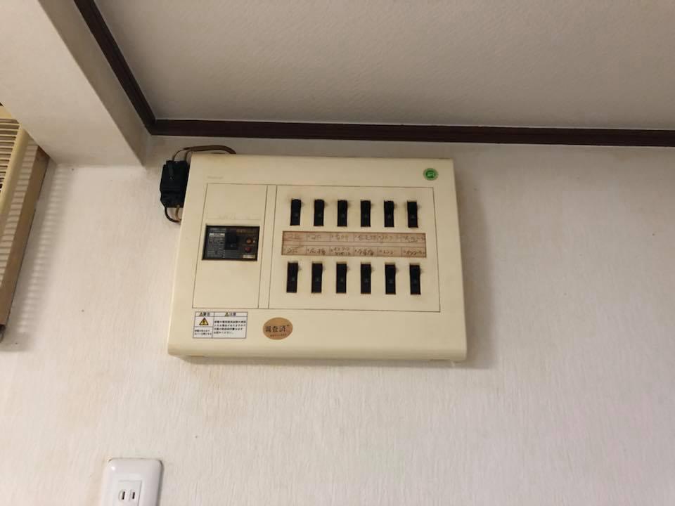 個人宅分電盤交換分電盤交換