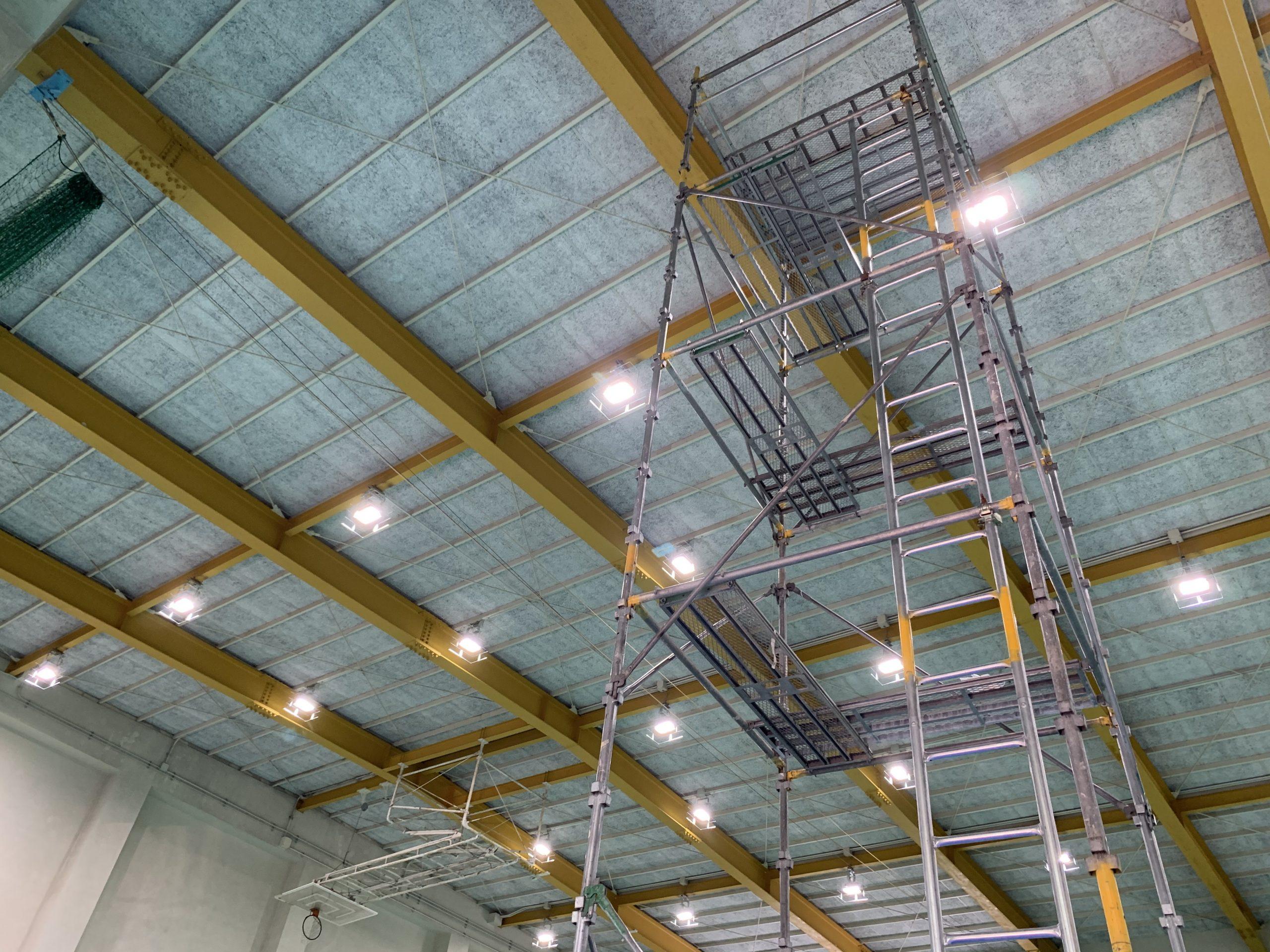 体育館照明入替工事